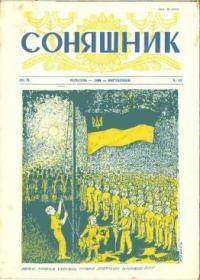 book-7123