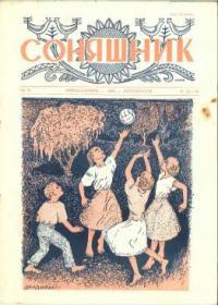 book-7124