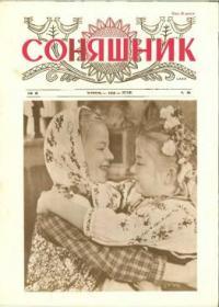 book-7125