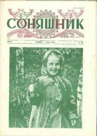 book-7126