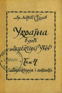 book-713