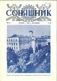 book-7130