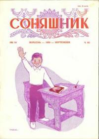 book-7131