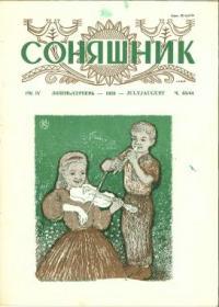 book-7132