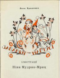 book-7136