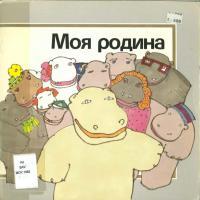 book-7138