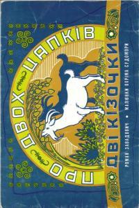 book-7141
