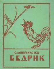 book-7143