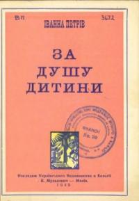book-7144