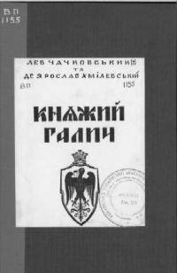 book-7145