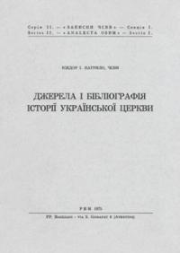 book-7148