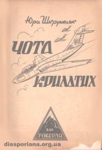 book-7149