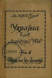 book-715