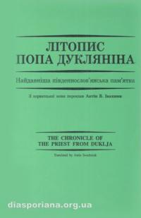 book-7151
