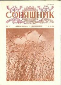 book-7154