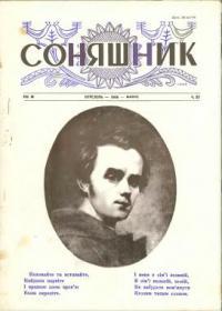 book-7155
