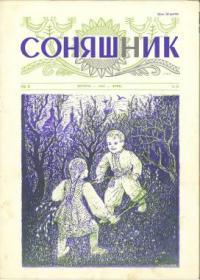book-7156