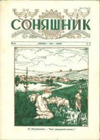 book-7158