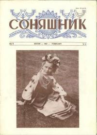 book-7159