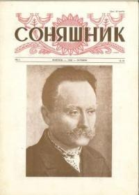 book-7160