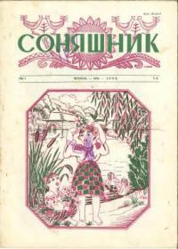 book-7161