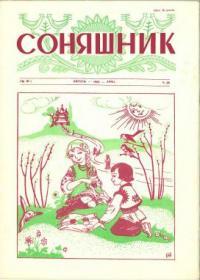 book-7162