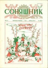 book-7164