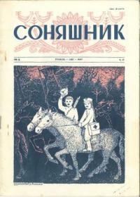 book-7165