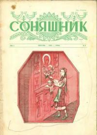 book-7166