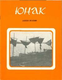 book-7167