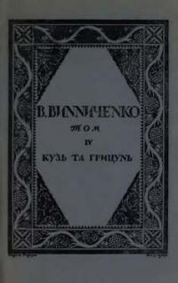 book-7170