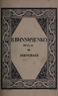 book-7171