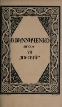 book-7172
