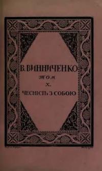 book-7174