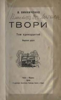 book-7175
