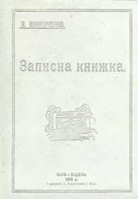 book-7177
