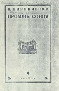 book-7179