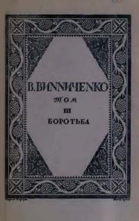 book-7180
