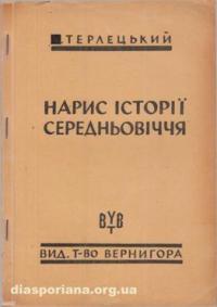 book-7184