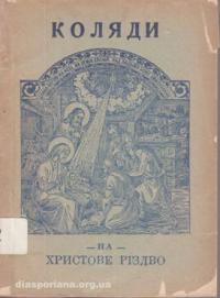 book-7185
