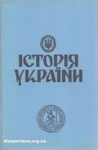 book-7186
