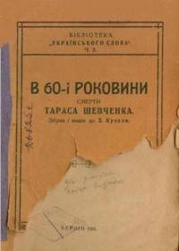 book-7188
