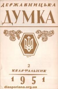 book-7189