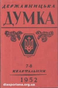 book-7190