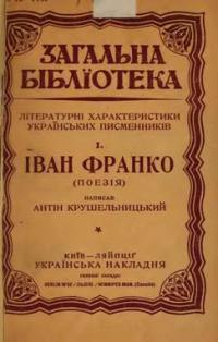 book-7193
