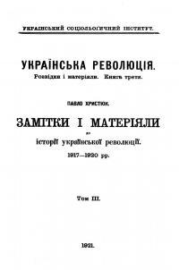 book-72