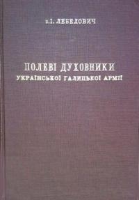 book-7207