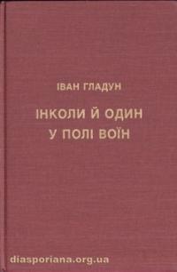 book-7209