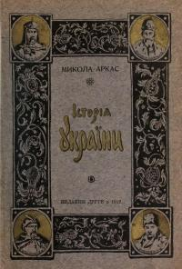 book-721