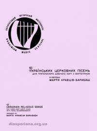 book-7211